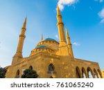 mohammad al amin mosque in... | Shutterstock . vector #761065240