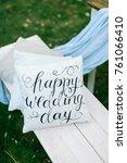event  wedding  decoration... | Shutterstock . vector #761066410