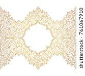 vector vintage seamless border... | Shutterstock .eps vector #761067910