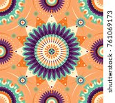 decorative arabesque design... | Shutterstock .eps vector #761069173