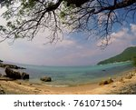 sea and beach at pattaya... | Shutterstock . vector #761071504