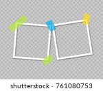 two photo frames with colorful... | Shutterstock .eps vector #761080753