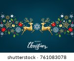 christmas pattern with... | Shutterstock .eps vector #761083078
