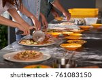 people cutting pizza after... | Shutterstock . vector #761083150