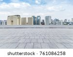empty floor with modern... | Shutterstock . vector #761086258