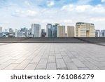 empty floor with modern... | Shutterstock . vector #761086279