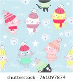 vintage seamless adorable cute... | Shutterstock .eps vector #761097874