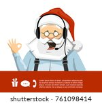 santa claus with headset vector ...   Shutterstock .eps vector #761098414