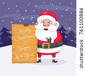 cute background of santa claus... | Shutterstock .eps vector #761100886