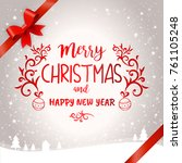 merry christmas and happy new... | Shutterstock .eps vector #761105248