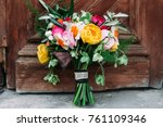 bouquet of brides | Shutterstock . vector #761109346