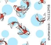 seamless oriental pattern with... | Shutterstock . vector #761112958