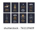 big set of creative christmas... | Shutterstock .eps vector #761119609