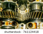 gears in car engine with... | Shutterstock . vector #761124418
