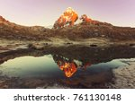 beautiful mountains landscapes... | Shutterstock . vector #761130148