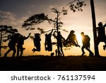 8 happy people jumping with joy ... | Shutterstock . vector #761137594