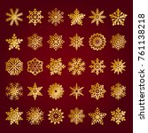 set of vector snowflakes on red ... | Shutterstock .eps vector #761138218