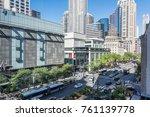 chicago   september 29  2017 ... | Shutterstock . vector #761139778