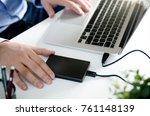 external backup disk hard drive ... | Shutterstock . vector #761148139