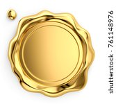 golden wax seal on white... | Shutterstock . vector #761148976