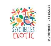 exotic seychelles vacation... | Shutterstock .eps vector #761152198