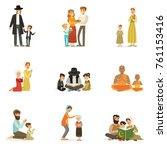 vector flat people characters... | Shutterstock .eps vector #761153416