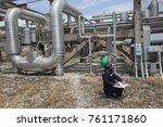 male worker inspection visual... | Shutterstock . vector #761171860