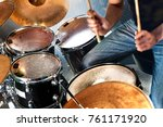 music band and musician on... | Shutterstock . vector #761171920