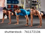 athletic people doing crossfit... | Shutterstock . vector #761172136
