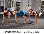 athletic people doing crossfit... | Shutterstock . vector #761172139