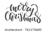christmas greeting   vector... | Shutterstock .eps vector #761173600