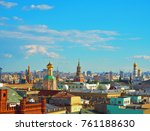 view of moscow from the... | Shutterstock . vector #761188630