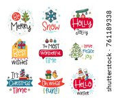 vector poster collection with...   Shutterstock .eps vector #761189338