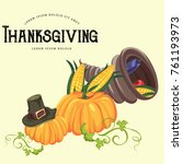 harvest organic foods like... | Shutterstock .eps vector #761193973