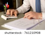 successful business working... | Shutterstock . vector #761210908