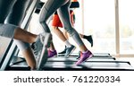 picture of people running on... | Shutterstock . vector #761220334