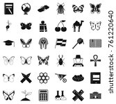 flying icons set. simple style... | Shutterstock .eps vector #761220640