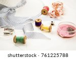 set of tools and accessories... | Shutterstock . vector #761225788