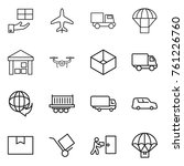 thin line icon set   gift ...   Shutterstock .eps vector #761226760