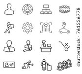 thin line icon set   man ... | Shutterstock .eps vector #761226778
