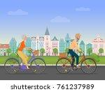active senior character  age... | Shutterstock . vector #761237989