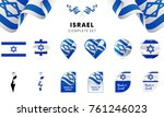 Israel Complete Set. Vector...