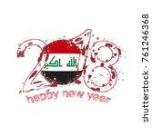 2018 happy new year iraq grunge ... | Shutterstock .eps vector #761246368