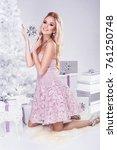 beautiful young blonde woman in ... | Shutterstock . vector #761250748