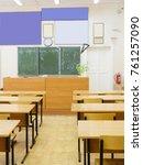 interior of a school class | Shutterstock . vector #761257090