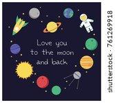 fun cartoon galaxy card design | Shutterstock .eps vector #761269918