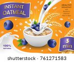 instant oatmeal with milk.... | Shutterstock .eps vector #761271583