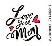 Hand Drawn Love You Mom Card....