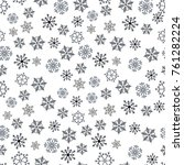 Snowflakes seamless pattern. Snow falls background. Symbol winter, Merry Christmas holiday, Happy New Year celebration Vector illustration
