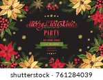christmas party invitation... | Shutterstock .eps vector #761284039